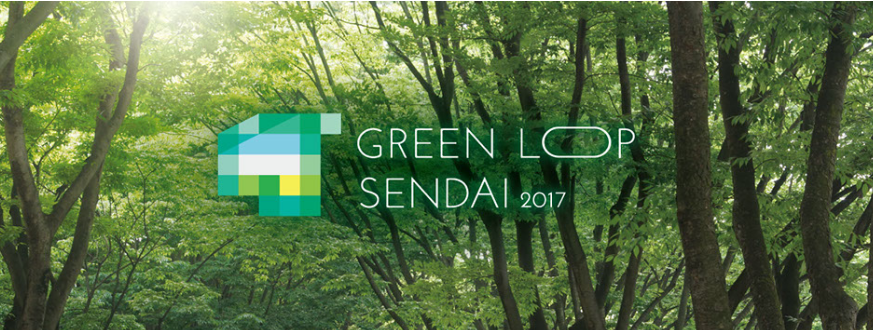 GREEN LOOP SENDAI  in 仙台